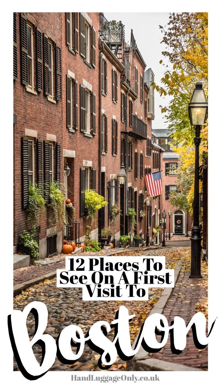 12 Very Best Things To Do In Boston Boston Travel Guide Boston