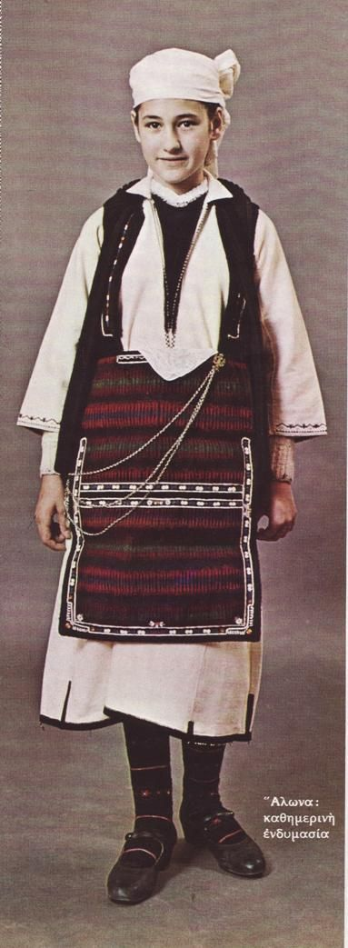 The traditional costume of Alonon Florina.  (Greek Macedonia).  Late 19th century.