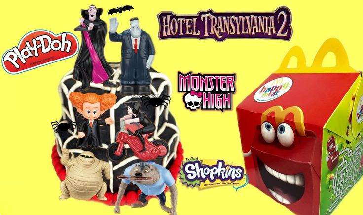 Hotel Transylvania 2 Play-Doh Cake Surprise Toys | 2015 Monster High McD...
