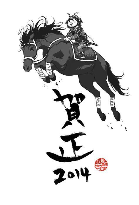 © Yuta Onoda #illustration