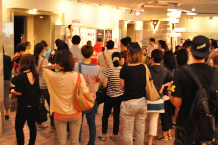 Essential Films Festivals, Tokyo International Lesbian and Gay Film Festival