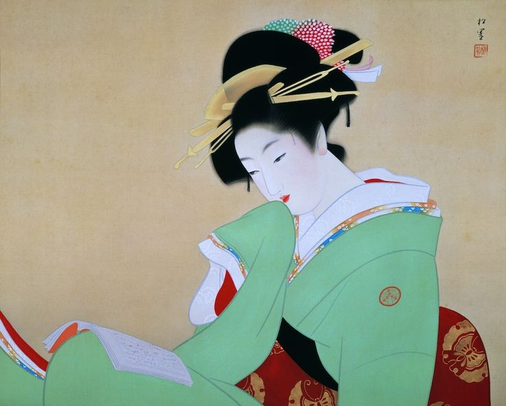 美人観書 Beautiful Woman Reading a Book, 1941 - 上村松園 Uemura Shōen (1875-1949)