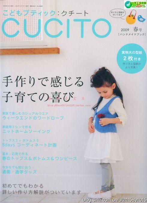[转载]09春时尚童装-日文(清晰大图)_一起玩手工的博客