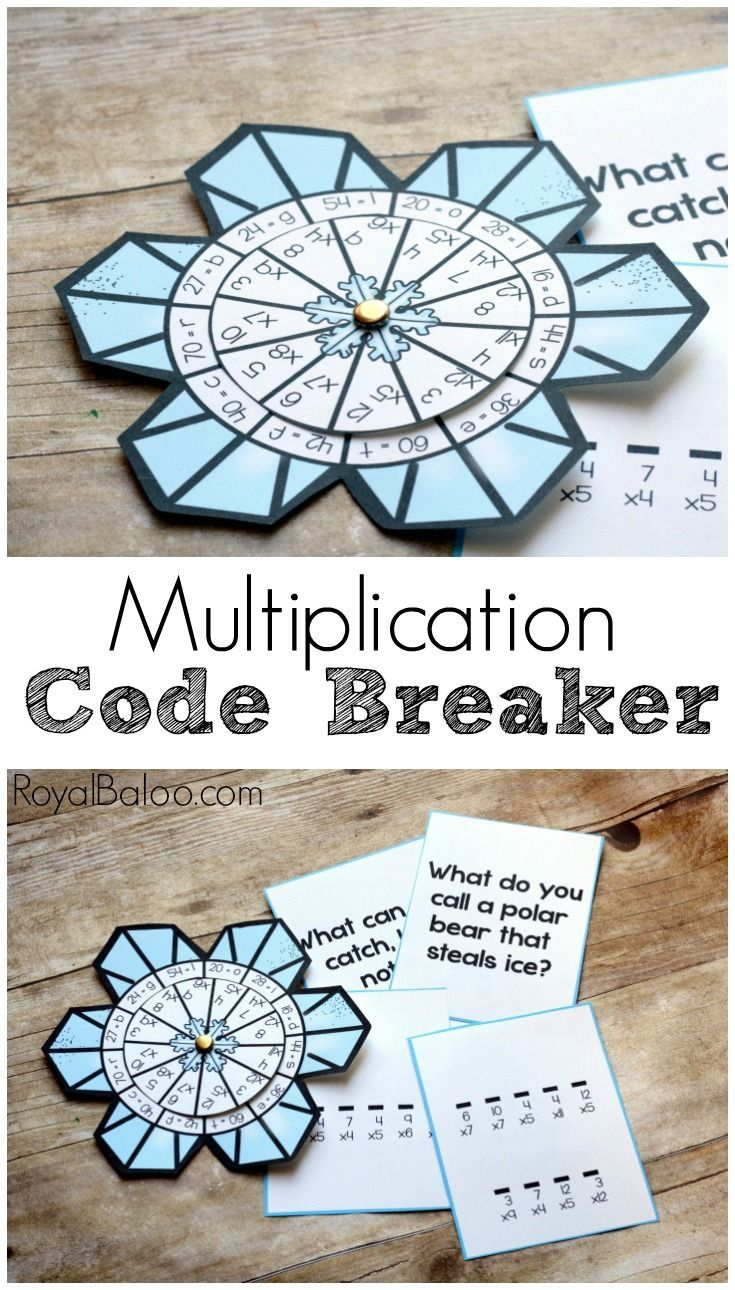 This multiplication code breaker will change how you practice multiplication! Solve jokes and riddles, send secret messages, and more!