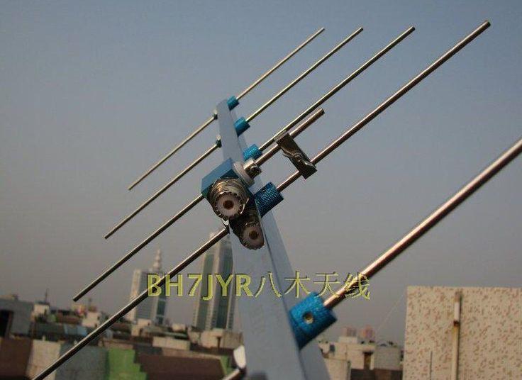 UHF430-440M HAM radio 5elements stainless outdoor yagi antenna UHF433M radio repeater yagi base antenna