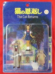 コミニカ スタジオジブリ ミニフィギュア3体セット/猫の恩返し