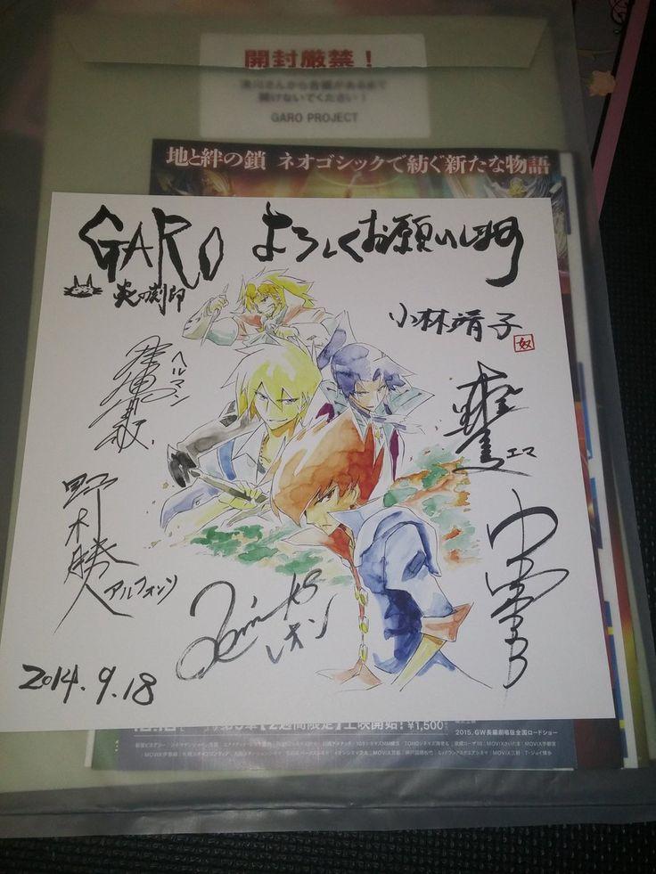 Namikawa Daisuke & Romi Park beauty such as Garo sneak visitors present reproduction signs Joji → image of seeking → 1,000 yen today 18, handing control we are.
