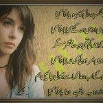 Tum kyun udaas hogae kya yaad agaya urdu sad poetry images