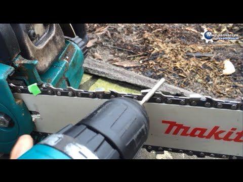 Как заточить цепь для бензопилы за 60 секунд ! - YouTube