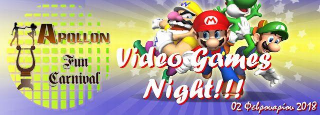 Apollon dance studio: Video Games Night - Σχολή Ιλίου!