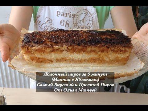 Обалденный Банановый Торт   Banana Cake Recipe, English Subtitles - YouTube