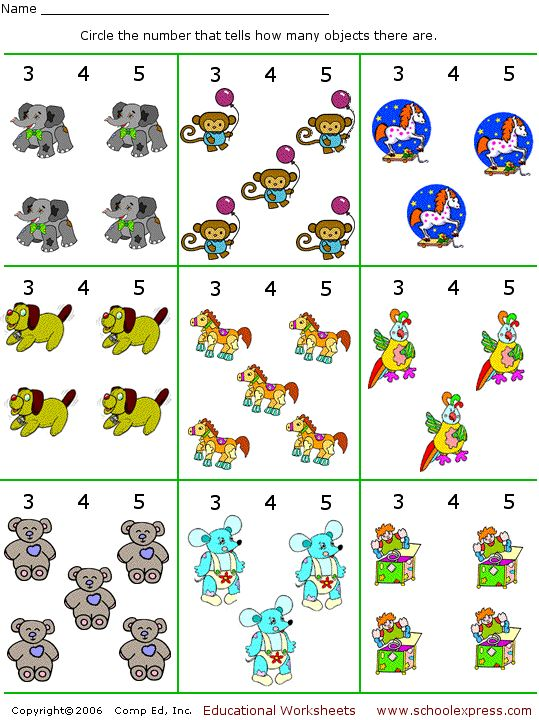 Create My Own Math Worksheets : Best images about skaičiavimui on pinterest circles