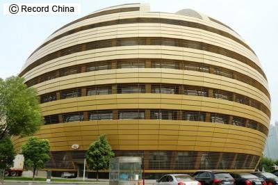 中国で最もヘンテコな建築「金の卵」、設計は世界的建築家―河南省鄭州市 - グノシー
