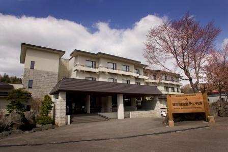 湯元 白金温泉ホテル【楽天トラベル】十勝岳山麓の原生林に抱かれた天然温泉。綺麗な建物、部屋にリーズナブルに泊まることができました