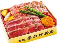 東武百貨店で食の大北海道展が開催 毎年大人気ですよね 今回は1/191/31までの期間開催されます 目玉メニューは豊平館厨房の豪華で贅沢な和牛弁当2種類の和牛のチャンピオンを使った食べ比べ弁当なんですよ( 他にも気になるメニューがいっぱい どれにしようか迷っちゃいますね(;ω) ぜひぜひ北海道の絶品食をお楽しみくださいませ  #デパート#百貨店#東武#食#北海道 tags[東京都]