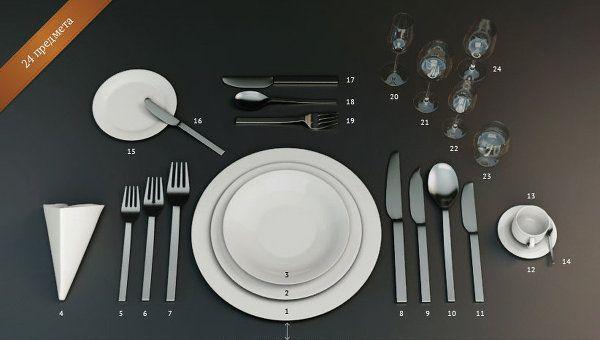 Сервированный по всем правилам стол даже с простыми блюдами выглядит эффектно и превращает хмурый осенний вечер в праздник. Как грамотно расположить столовые приборы, посуду и бокалы – в инструкции РИА Новости.