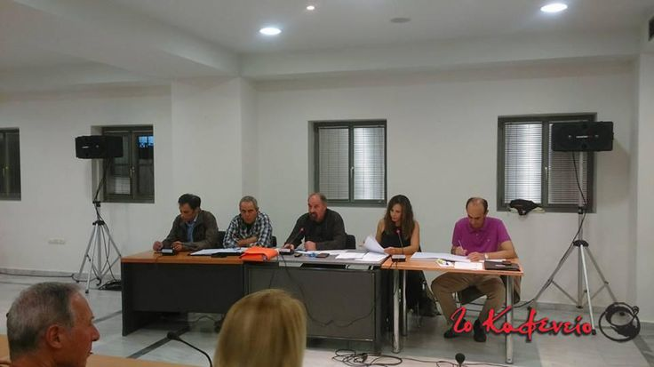Η συνεδρίαση του δημοτικού συμβουλίου την Τετάρτη 12/9 (Ρεπορτάζ)