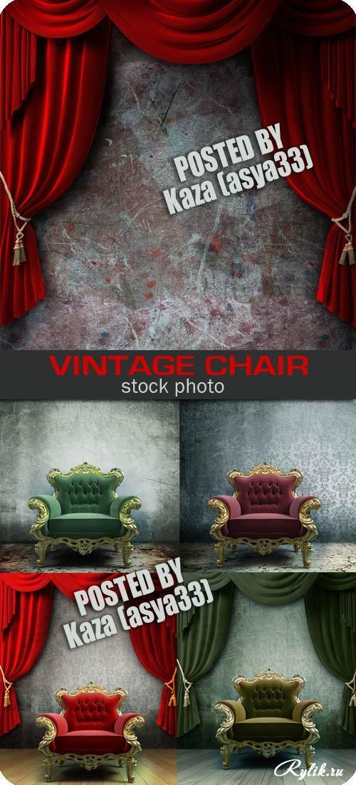 Винтажное кресло на темном фоне. Vintage chair & curtain