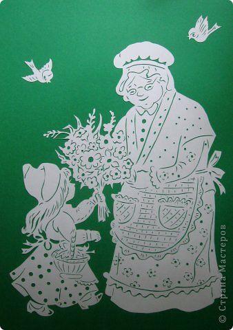 По советской поздравительной открытке. фото 2