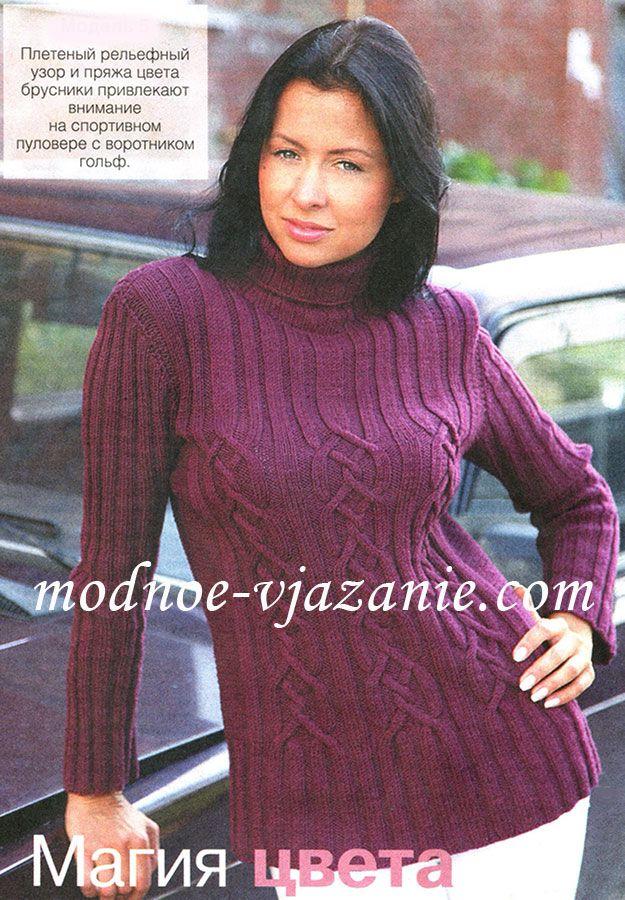 свитера женские | Вязание, вязание спицами, вязание крючком, бесплатное вязание
