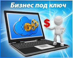 Полезные программы - для Вашего компьютера!
