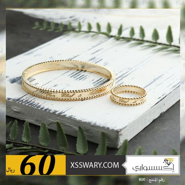 اسواره فان كليف التوقيع مع الخاتم Wedding Rings Engagement Rings Rings
