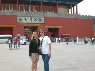 Kristin and I at the Forbidden City in Beijing, China in 2008