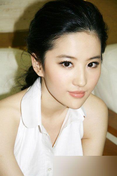 Skuespiller Hot Girl Korea Nakne Bilde