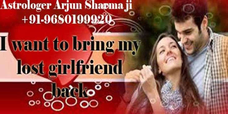 if you are searching a way how to #getyourexgirlfriend to want you back in india and how to #convinceparents and break her marriage then you just don't worry because this is perfect place where you can get help vashikaran by our astrologer. http://www.vashikaranlovespellsmantra.com/location/I-want-to-bring-my-lost-girlfriend-back-in-india.html