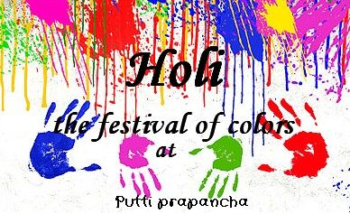 Learn about 'Holi' the Indian festival of Colors along with activities for kids ..