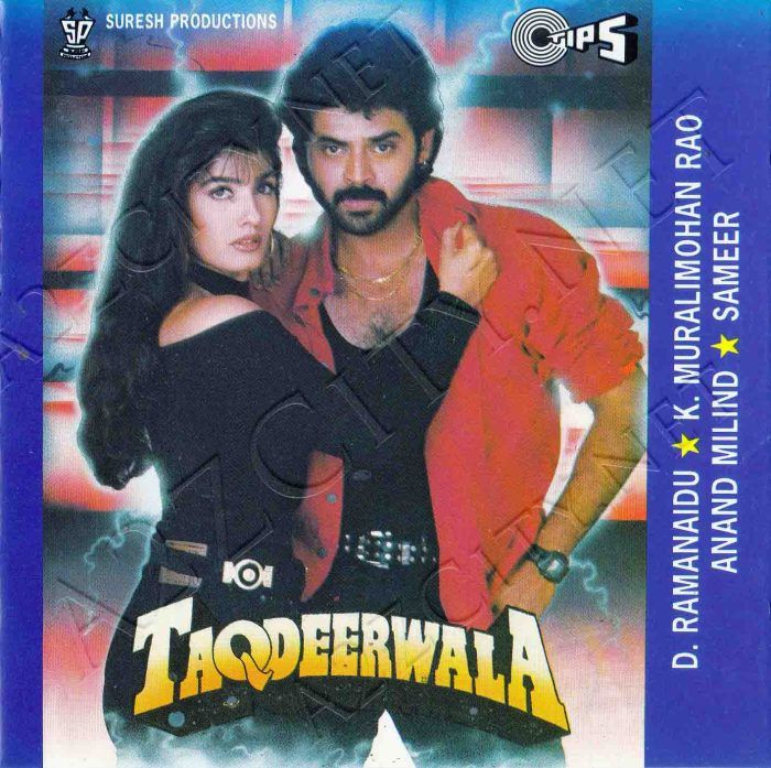 Taqdeerwala 1995 Flac Bollywood Flacs Movie Posters Movies