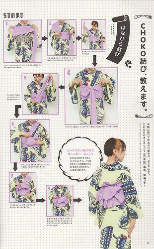 kawaii kimono: yukata: hanabira musubi