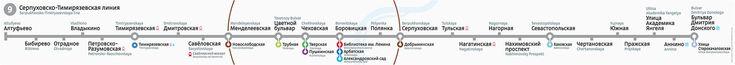 metro-line-map-04