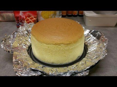 Japanese Cheese Cake - YouTube