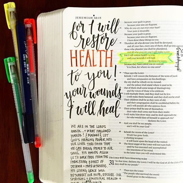JEREMIAH 30:17 // For I will restore health to you, and your wounds I will heal, declares the Lord.