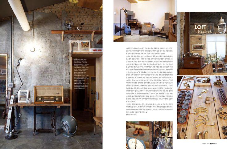 Dot2 Design Studio  www.dot2.co.kr