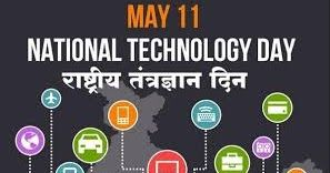 National Technology Day 11 May 2017  National Technology Day 11 May 2017  About UsThe Government of India constituted the Technology Development Board (TDB) in September 1996 under the Technology Development Board Act 1995 as a statutory body to promote development and commercialization of indigenous technology and adaptation of imported technology for wider application. The board consists of 11 Board members. The Government reconstituted the Board in March 2000.The TDB is the first…