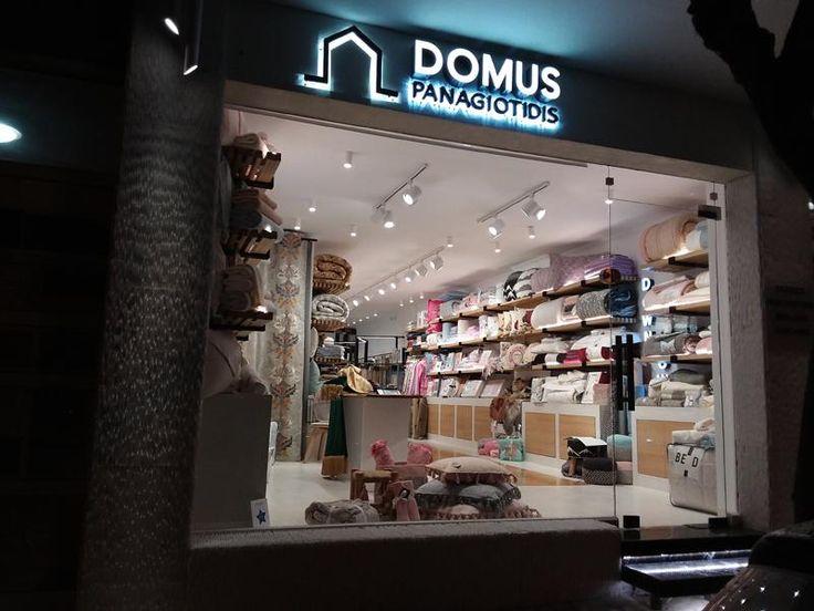 Η «Domus Panagiotidis» άνοιξε στο κέντρο της Βέροιας! (φωτογραφίες)
