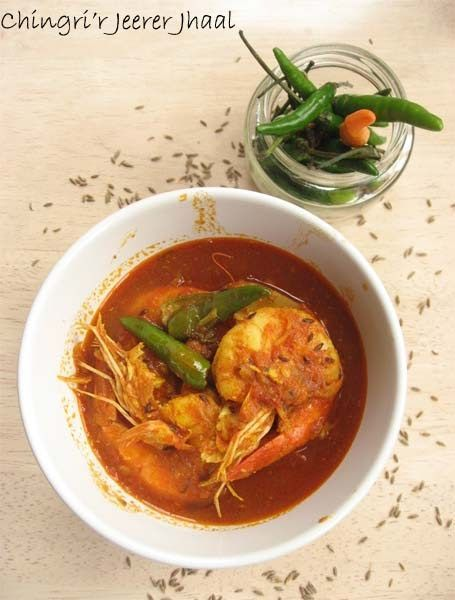 Chingri Jeerer Jhaal, Bengali Shrimp curry, Bengali Recipes