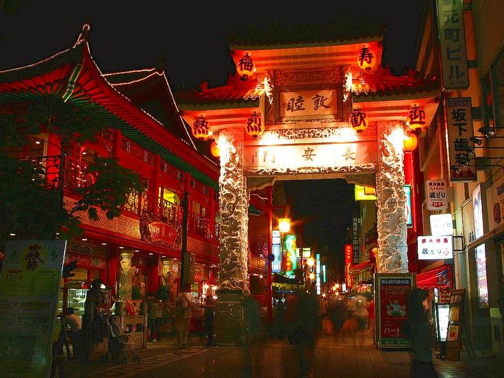 KOBE | China Town / Nankin Machi  神戸 南京町