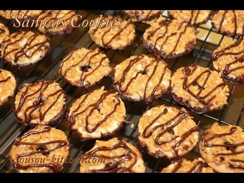 Recette de Samoa-Gateaux au chocolat | Sousoukitchen