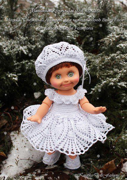 Товары KasatkaDollsFashions - вязаная одежда для кукол   26 товаров