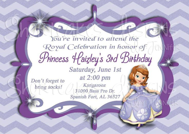 Princess Sofia birthday invitation - Disney Princess Sofia the First- Disney Princess - Girl Sparkle Card - Printable - purple by ShortcakesDesigns on Etsy