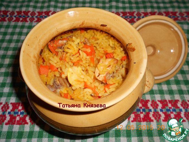 Куриный плов в горшочках - кулинарный рецепт