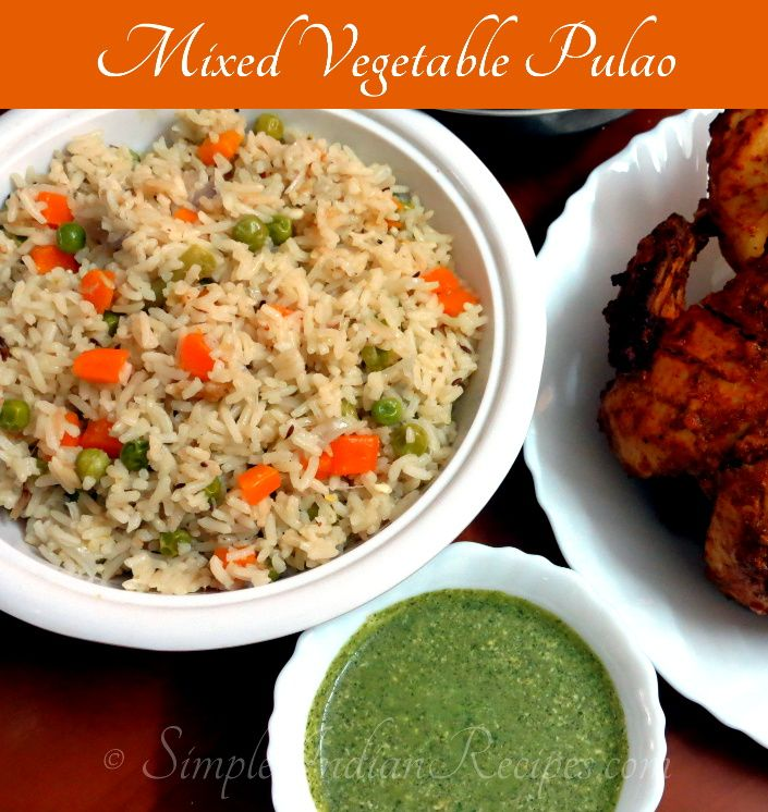Mixed Vegetable Pulao: A tasty pulao or pilaf with a ...