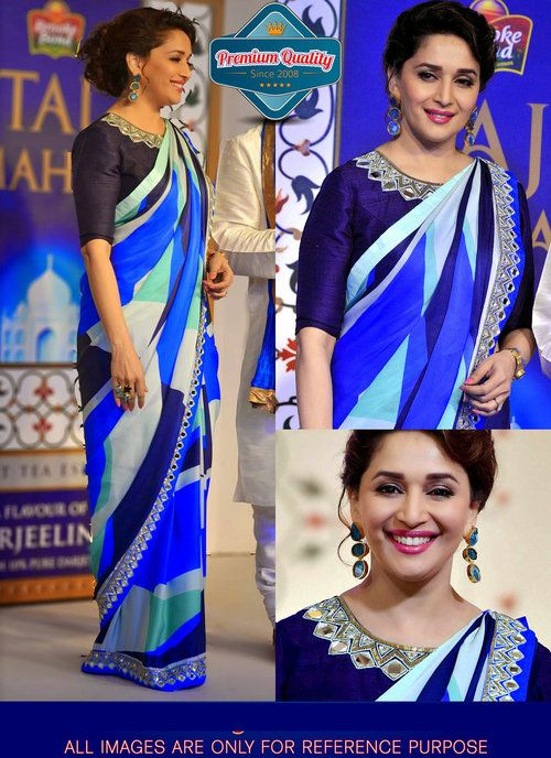 Madhuri Dixit's New Printed Party Wear Saree