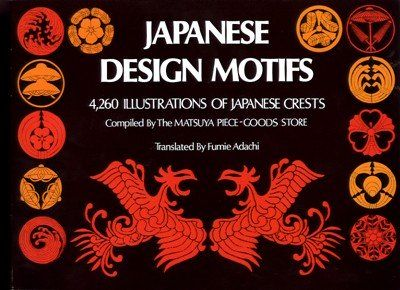 Japanese Design Motifs :: Books & Videos