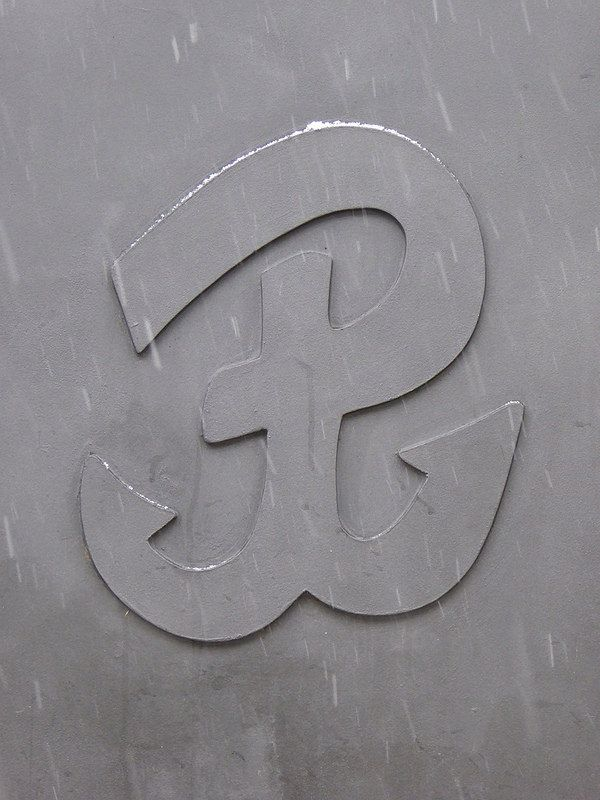The Kotwica (symbol of the Polish resistance) on the doorway of the Warsaw Uprising Museum....