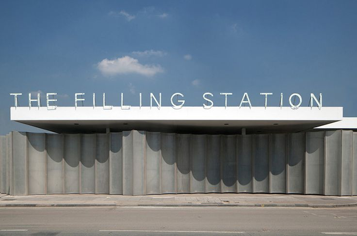 The Filling Station, King's Cross, London / Carmody Groarke