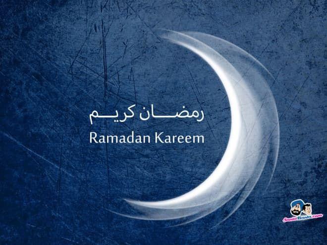خلفيات رمضان 2019 أكثر من 30 صورة لتثبيتها على كمبيوترك الآن مجلة تمر هندي Ramadan Greetings Happy Ramadan Mubarak Ramadan